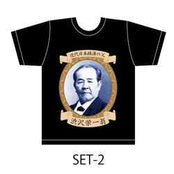 渋沢栄一Tシャツ